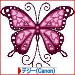 d0367763_18060422.jpg