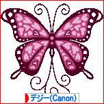 d0367763_22352369.jpg