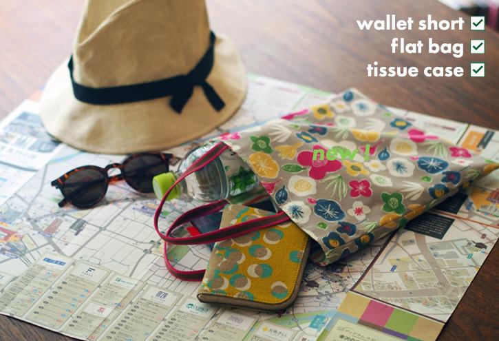 「wallet travel set」で夏の旅へ_e0243765_17063082.jpg