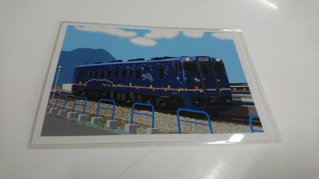 道南いさりび鉄道、ながまれ号_b0106766_12273974.jpg