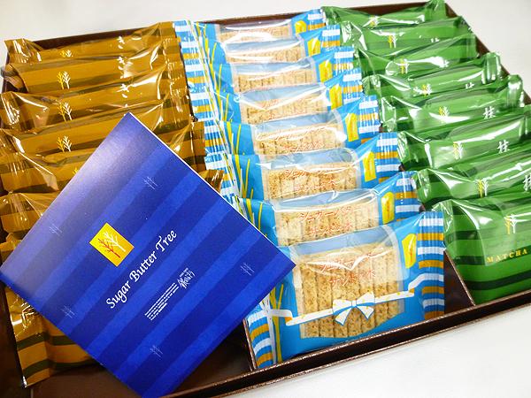 シュガーバターの木 (銀のぶどう) 西武池袋店_c0152767_21375956.jpg