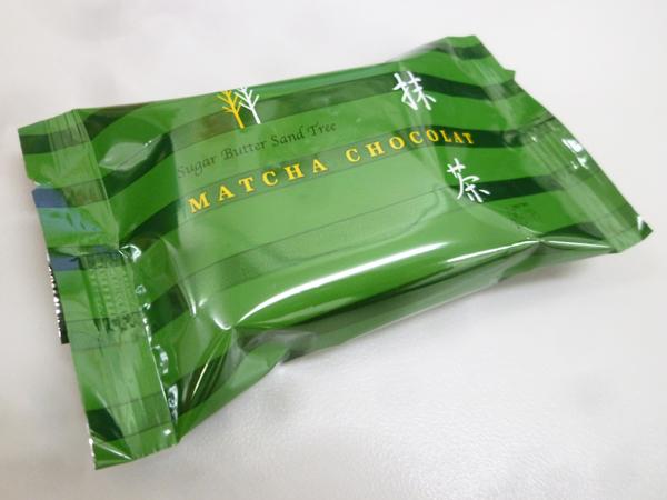 シュガーバターの木 (銀のぶどう) 西武池袋店_c0152767_21385432.jpg