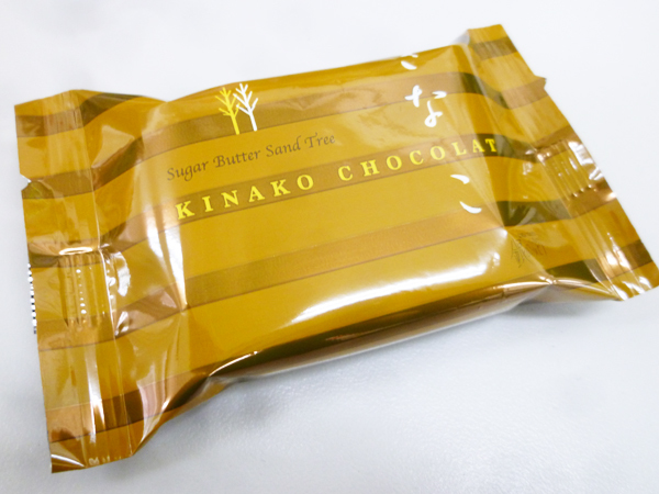 シュガーバターの木 (銀のぶどう) 西武池袋店_c0152767_21425090.jpg