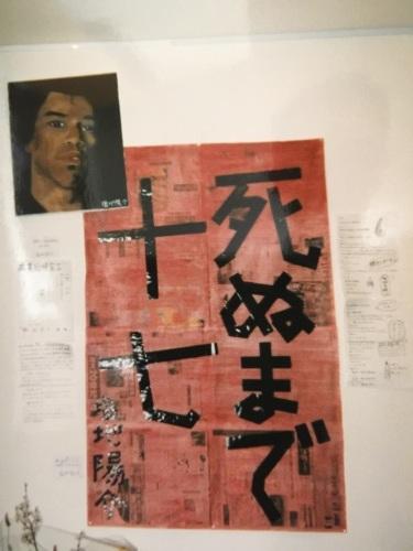 松屋80 銀座グループ展(8)_c0369470_23063240.jpg
