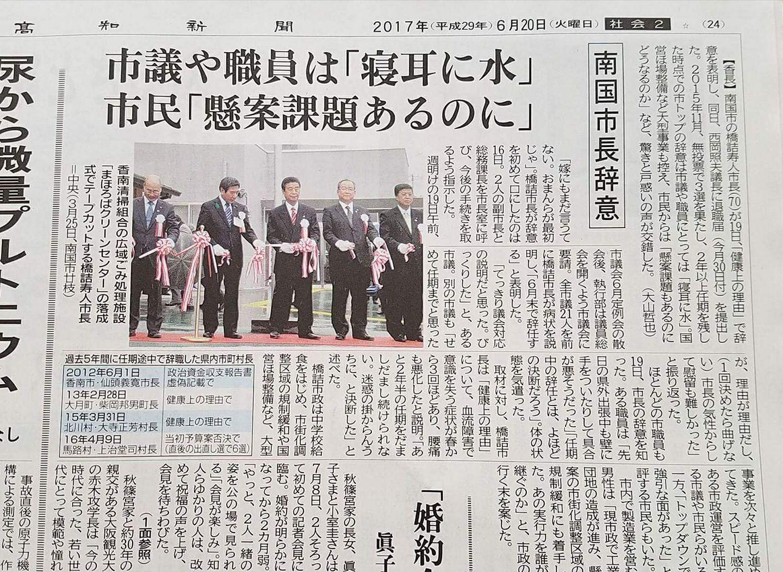 吉川社長の記念コンペと祝賀会に御祝いに駆け付けました。_c0186691_9361420.jpg
