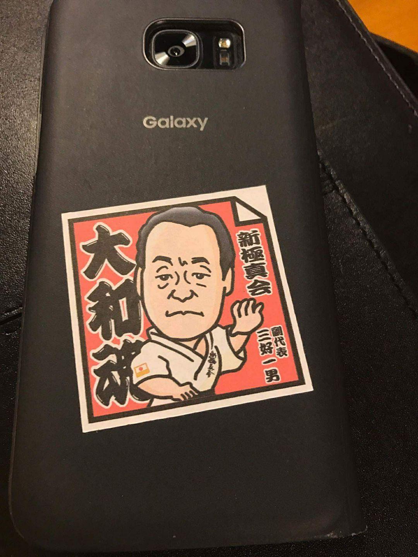 吉川社長の記念コンペと祝賀会に御祝いに駆け付けました。_c0186691_941885.jpg
