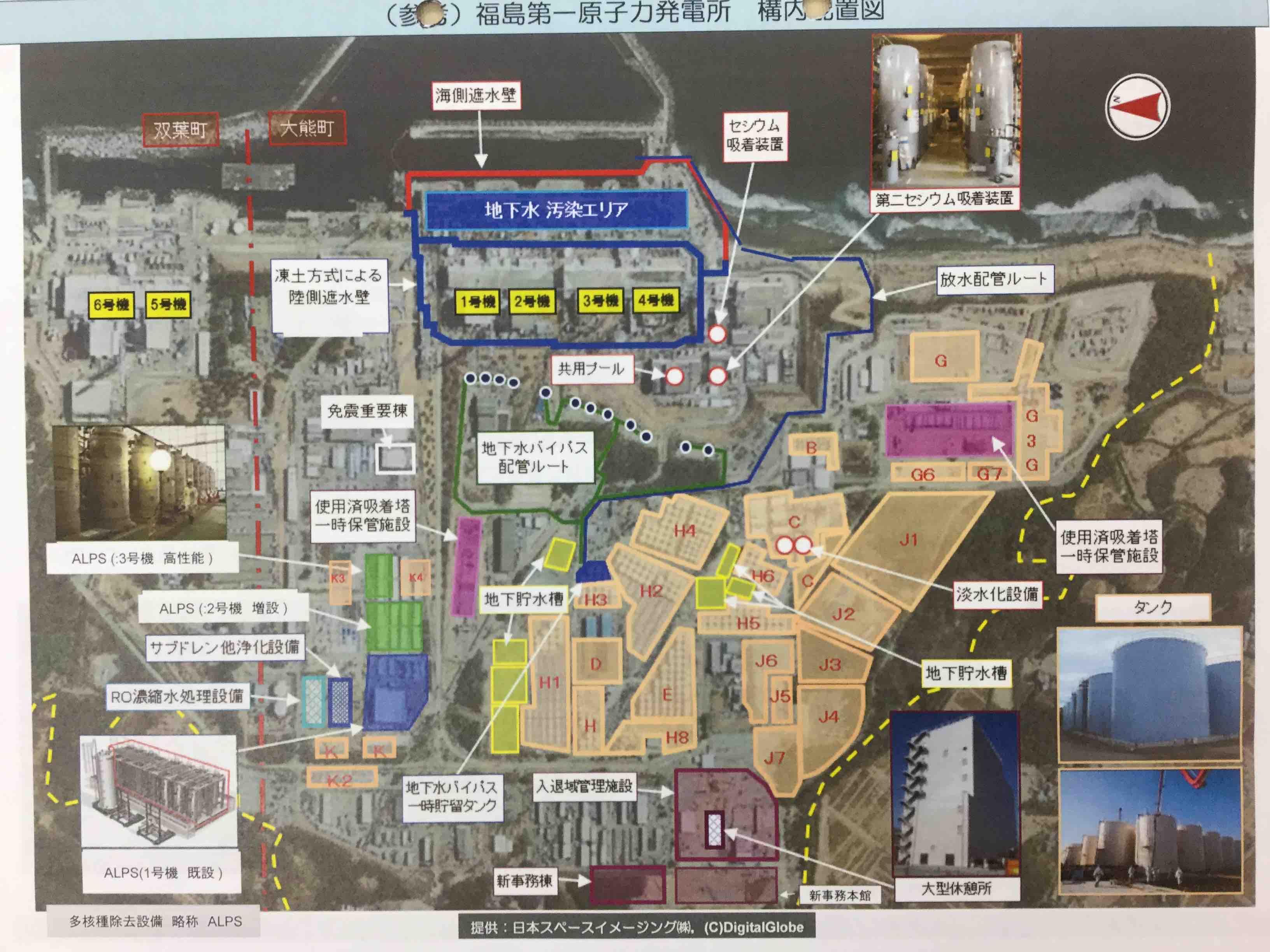 特別委員会、東電への申し入れ事項検討へ_e0068696_1621792.jpg