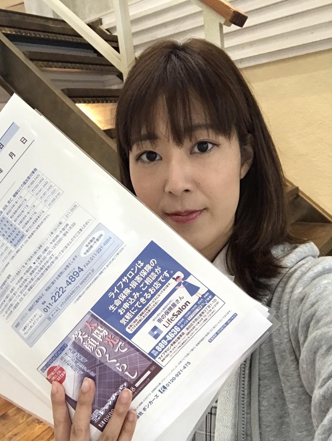 6月22日(木)TOMMY BASE ともみブログ☆エスカレード ランクル _b0127002_12172381.jpg