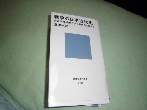 b0341209_00112825.jpg