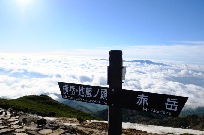 一人登山 南八ヶ岳 その2_e0000910_15571858.jpg