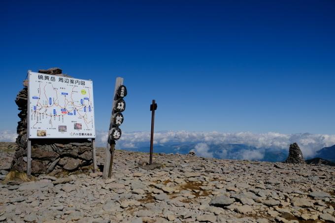 一人登山 南八ヶ岳 その2_e0000910_16053960.jpg