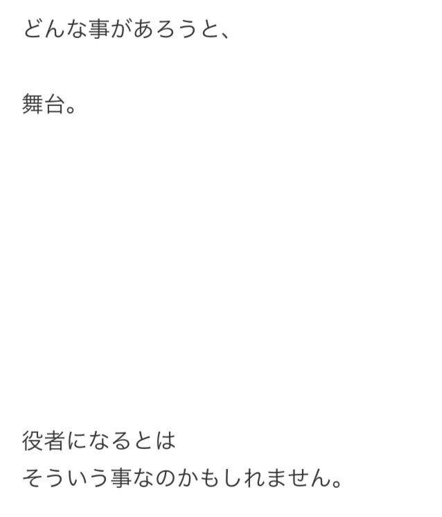 b0293213_20574883.jpg