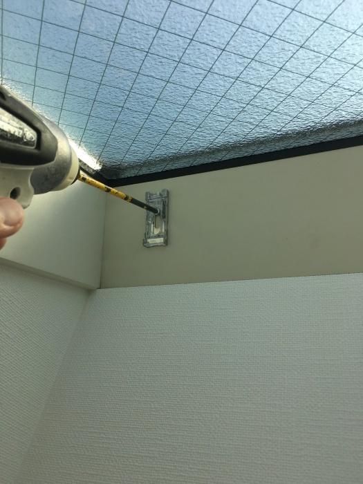 タチカワロールスクリーン トップライト 天窓 傾斜窓_e0243413_17325431.jpg
