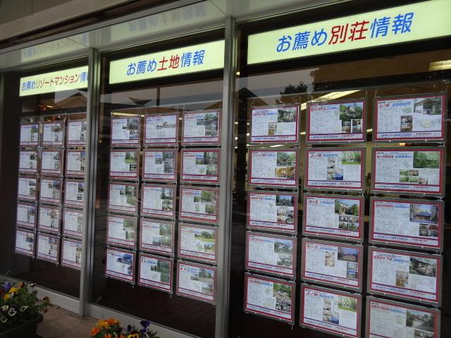 ロイヤルリゾート 軽井沢駅前店舗_d0035921_17594960.jpg