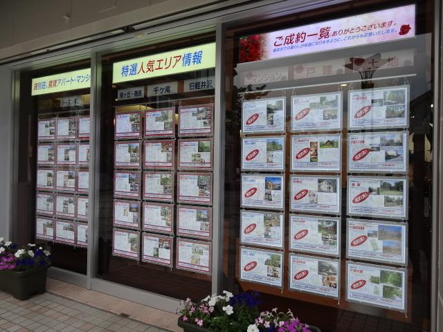 ロイヤルリゾート 軽井沢駅前店舗_d0035921_17595045.jpg