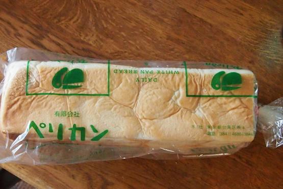 ペリカンの食パン_a0240026_5402290.jpg
