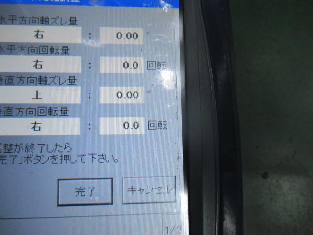 ダイハツ ムーブ (LA110S) レーザーレーダーの光軸調整_b0237229_11072986.jpg