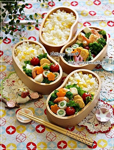 トウモロコシご飯弁当♪_f0348032_18343825.jpg