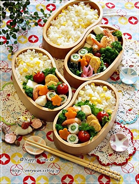 トウモロコシご飯弁当♪_f0348032_18345434.jpg