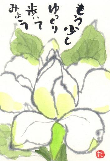 f0374739_08122966.jpg