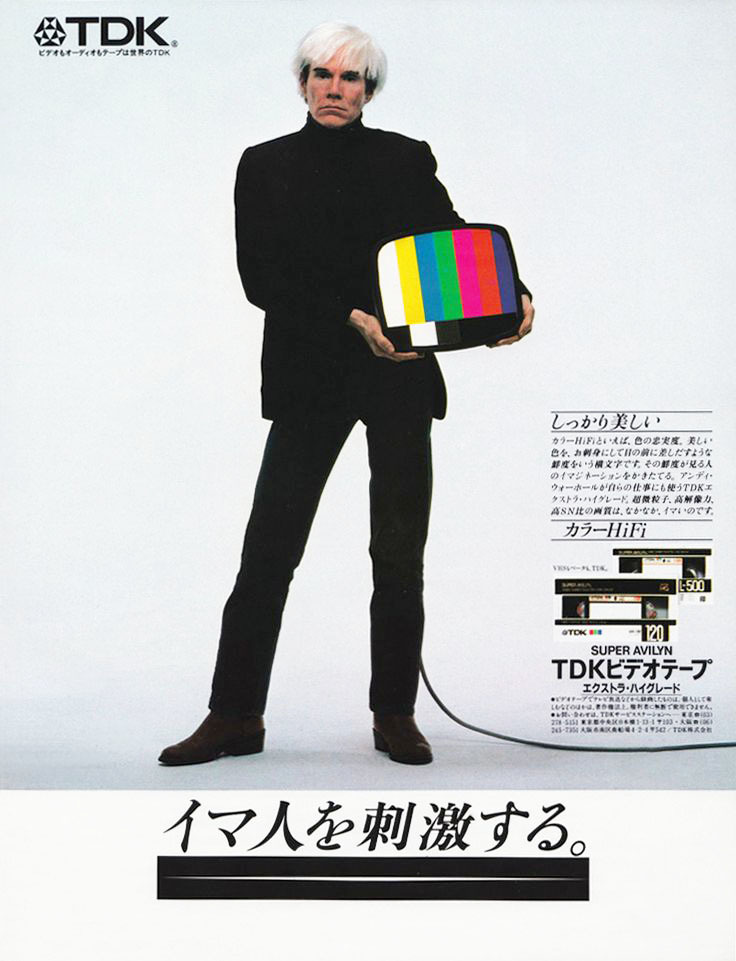 ウォーホルのTV・8インチ・ダニー、予約受付中_a0077842_01095913.jpg