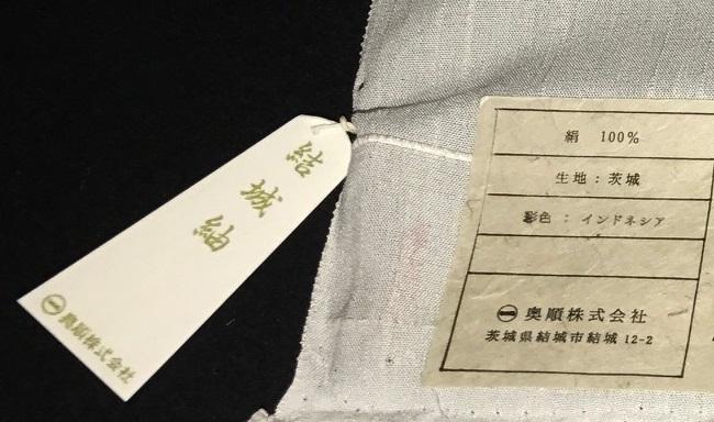 貴久樹さんとコラボ・奥順夏結城紬染名古屋帯・雪の結晶_f0181251_1932574.jpg