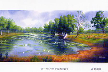 中野瑞枝水彩画展_e0109554_719061.jpg