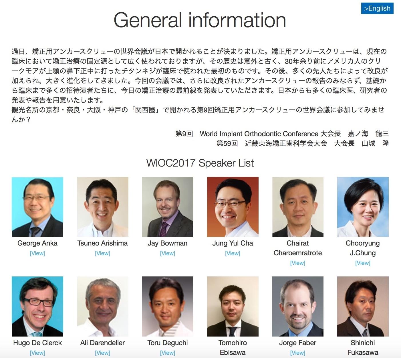 世界インプラント矯正歯科大会で講演と症例報告を行います_e0025661_08445963.jpeg
