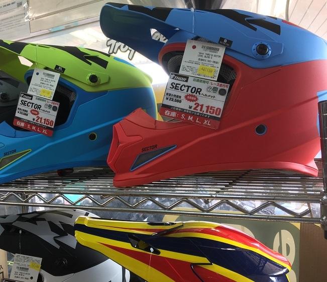 THOR 新作ヘルメット「SECTOR」登場!_f0062361_16180098.jpg