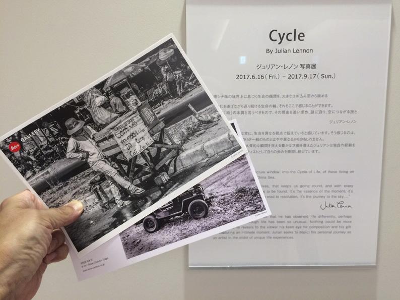 ジュリアン・レノン写真展Cycle-Life Cycle-_d0148062_09313894.jpg