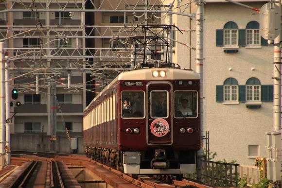 阪急7006F 宝塚記念_d0202264_22302718.jpg