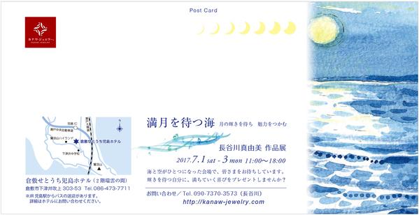 f0355165_14545326.jpg