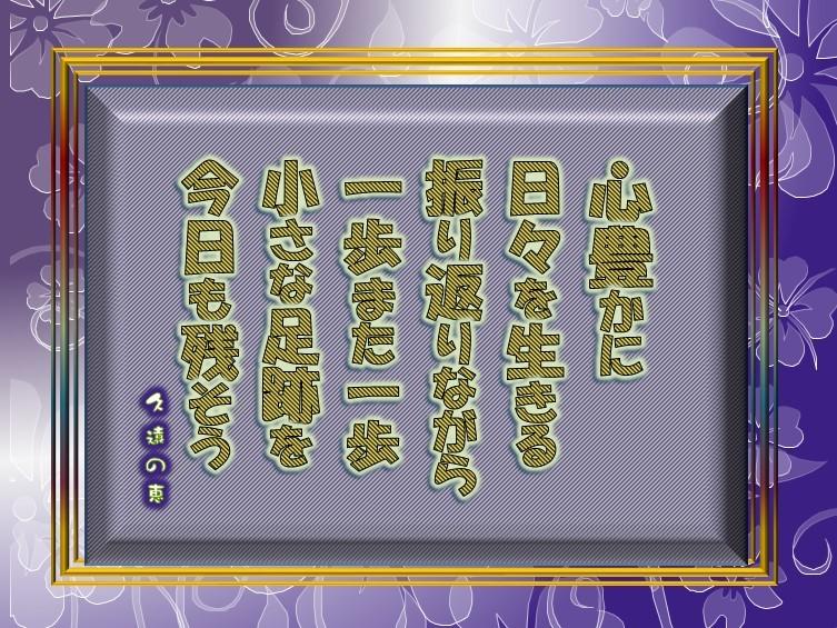 f0214467_21481373.jpg