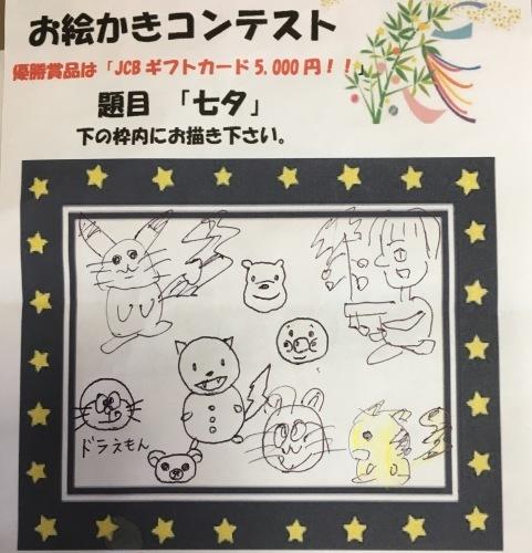 4枚のお絵かき☆_e0364685_11392302.jpg