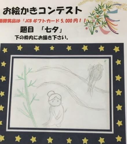 4枚のお絵かき☆_e0364685_11423813.jpg