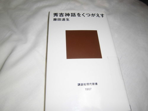 b0341209_19583680.jpg
