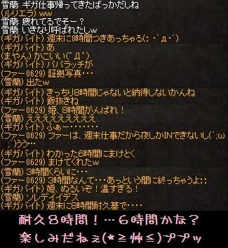 f0072010_21114209.jpg