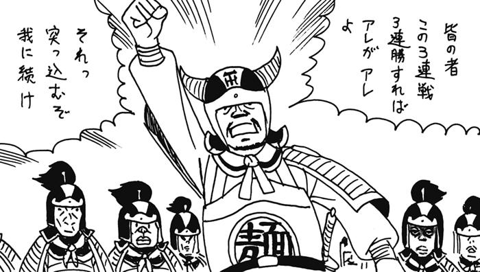 6月23日(金)【広島-阪神】(マツダ)13ー3●_f0105741_15101817.jpg
