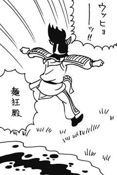 6月23日(金)【広島-阪神】(マツダ)13ー3●_f0105741_15102893.jpg