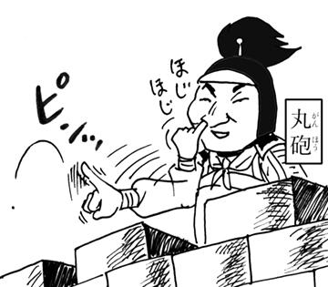 6月23日(金)【広島-阪神】(マツダ)13ー3●_f0105741_15105391.jpg