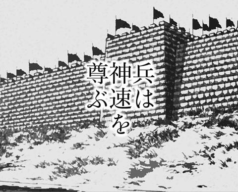 6月23日(金)【広島-阪神】(マツダ)13ー3●_f0105741_1510919.jpg