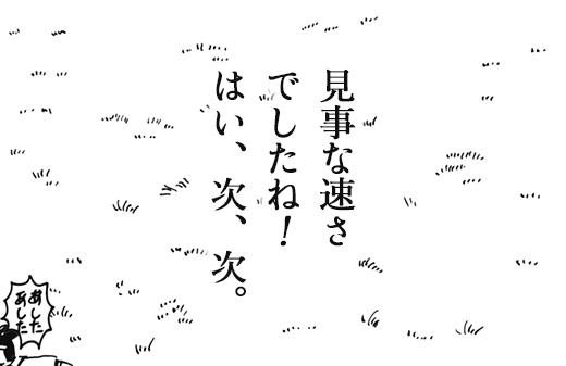 6月23日(金)【広島-阪神】(マツダ)13ー3●_f0105741_15112198.jpg