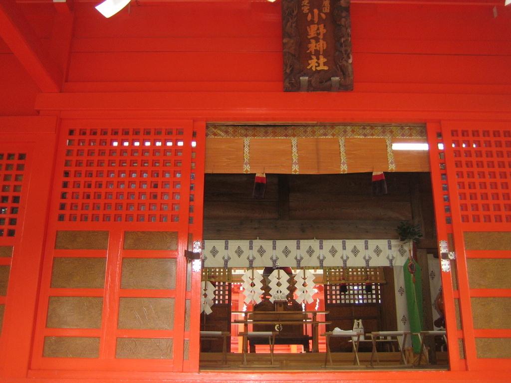 大国魂神社は大化改新後に総社になった_a0237545_23493524.jpg