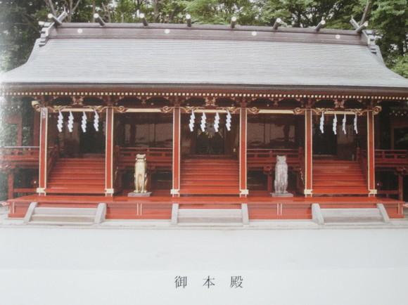 大国魂神社は大化改新後に総社になった_a0237545_23523715.jpg