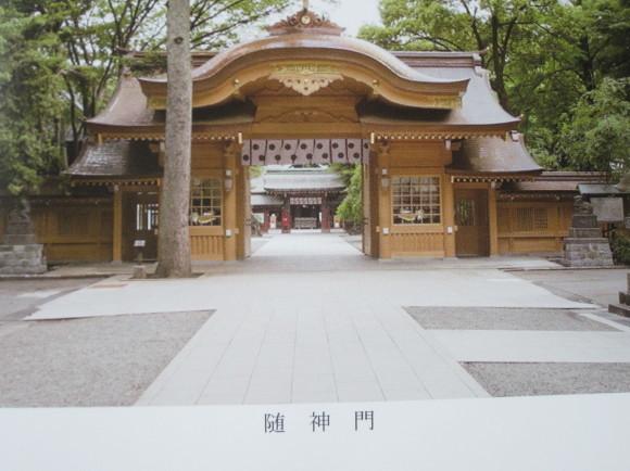大国魂神社は大化改新後に総社になった_a0237545_23532065.jpg