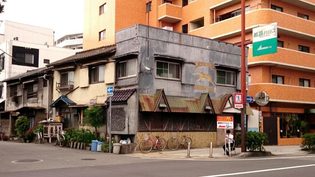 姫路あれこれ その1_a0236063_14314077.jpg