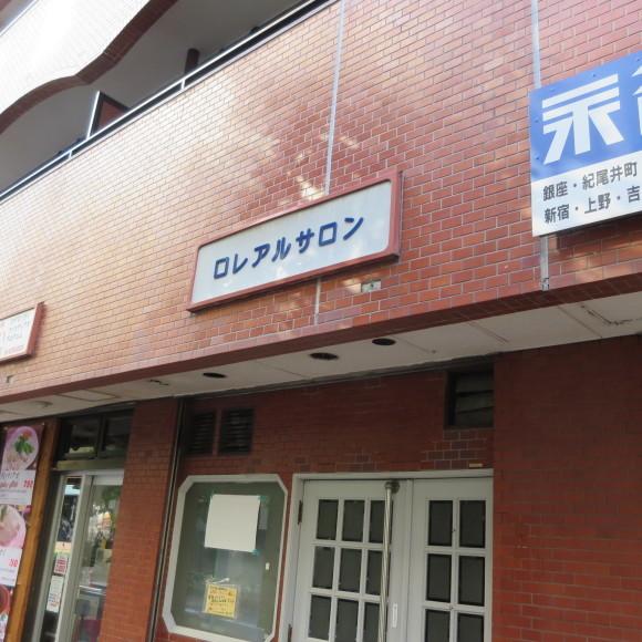 東京おもてたんと違う_c0001670_17333255.jpg