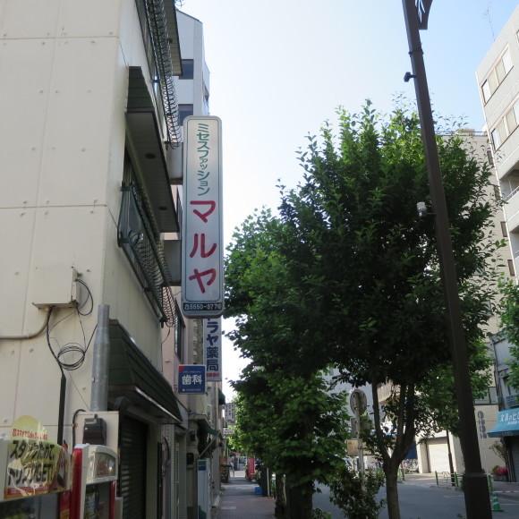東京おもてたんと違う_c0001670_17335902.jpg