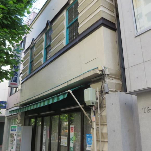 東京おもてたんと違う_c0001670_17340076.jpg