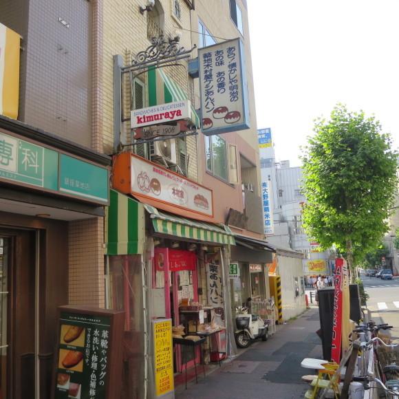 東京おもてたんと違う_c0001670_17340233.jpg